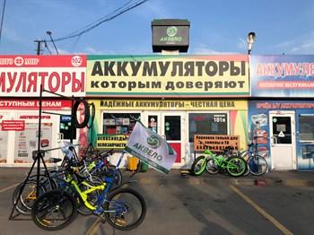 Магазин АКВЕЛО (аккумуляторы, велосипеды), рынок Знаменский