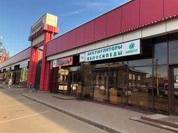 Магазин АКВЕЛО на Казанском рынке