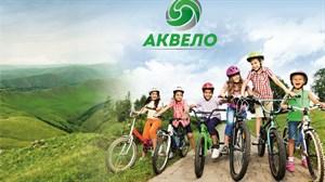 Обзор моделей велосипедов - интернет-магазин АКВЕЛО