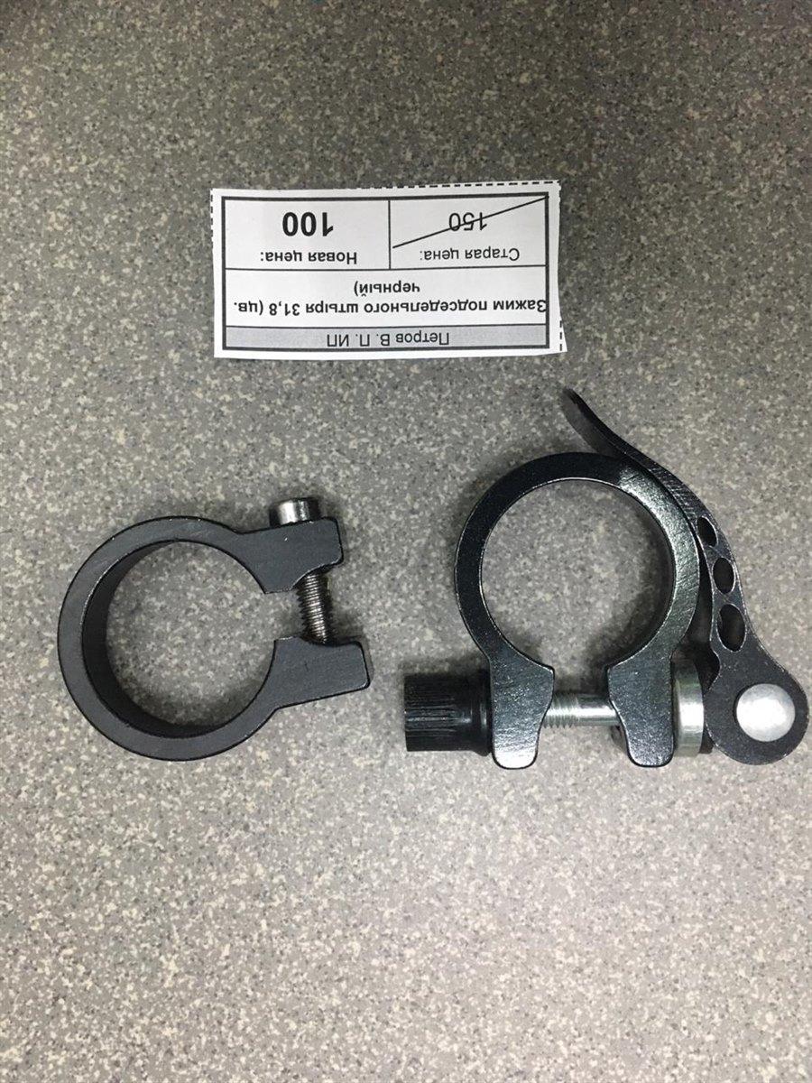 Зажим подседельного штыря 31,8 мм, цв. чёрный