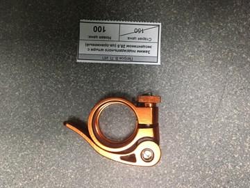 Зажим подседельного штыря с эксцентиком 28,6 (оранжевый)