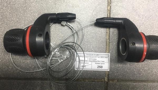 Шифтеры круговые 3-7 ск. Ø22,2 мм с грипсами: 1500х19х1.1 мм /2050х19х1.1 мм