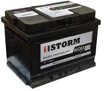 STORM Professional Power 60 А*ч (обратная полярность) АКБ для автомобилей, грузовиков