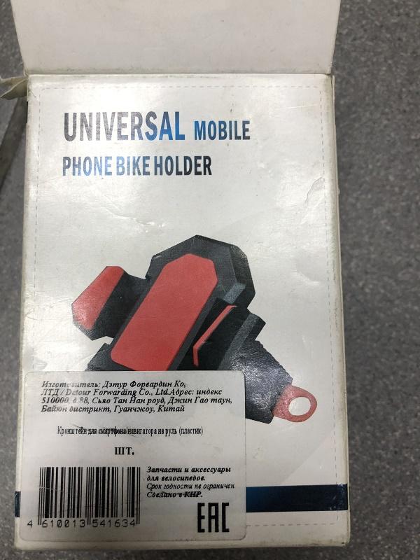 Кронштейн для смартфона/навигатора на руль (пластик)