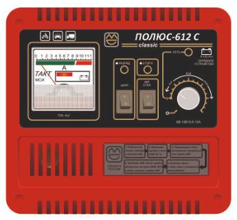 Зарядное устройство ПОЛЮС-612 С
