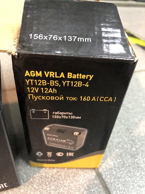 Мото аккумулятор Cougar AGM VRLA YT12B-BS