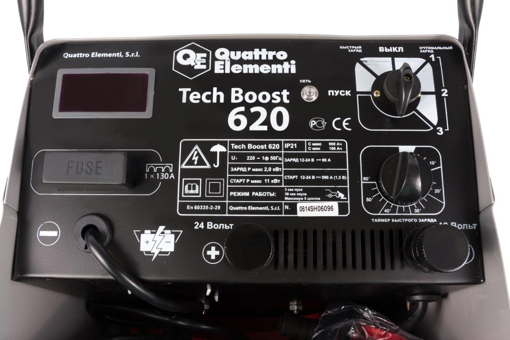Пуско-Зарядное устройство Quattro Elementi (Ergus) Tech Boost 620 (200А)