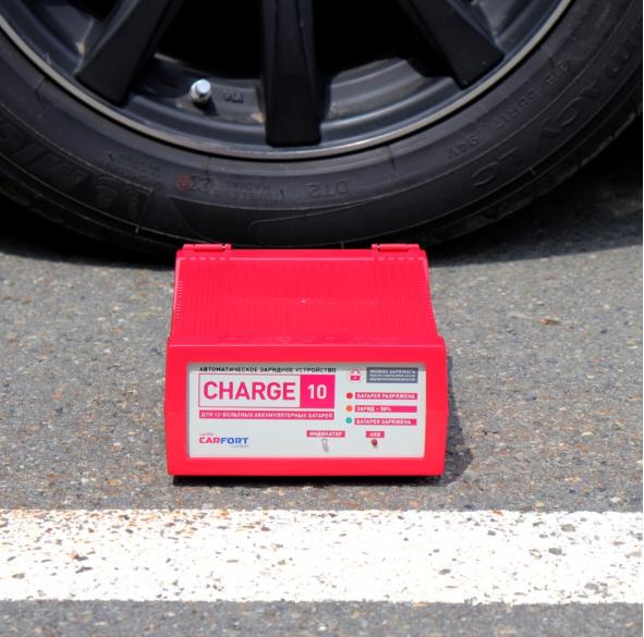 Зарядно-предпусковое устройство Carfort Charge-10
