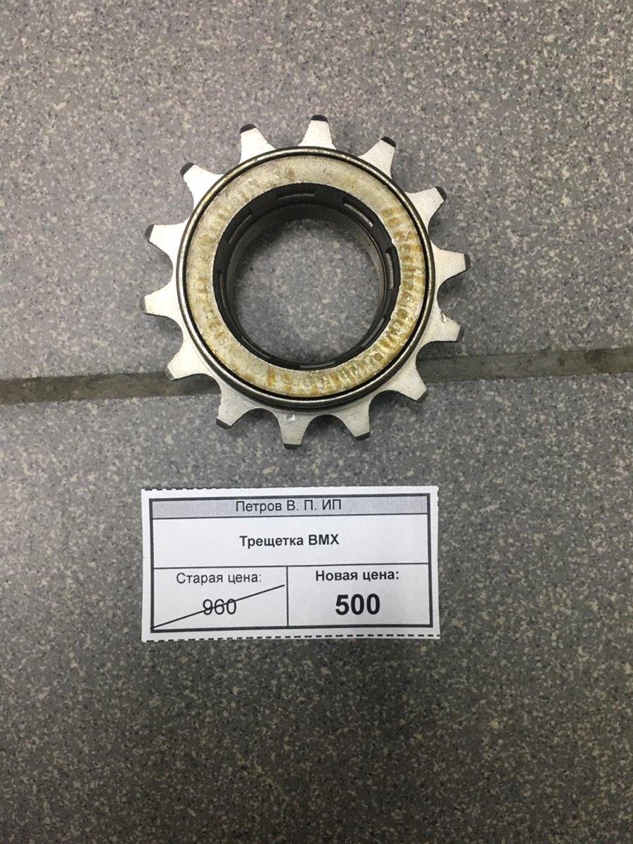 Трещетка BMX