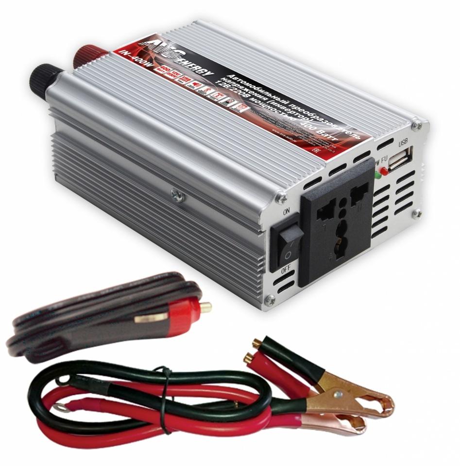 Автомобильные инвертор напряжения 12/220V AVS IN-400W