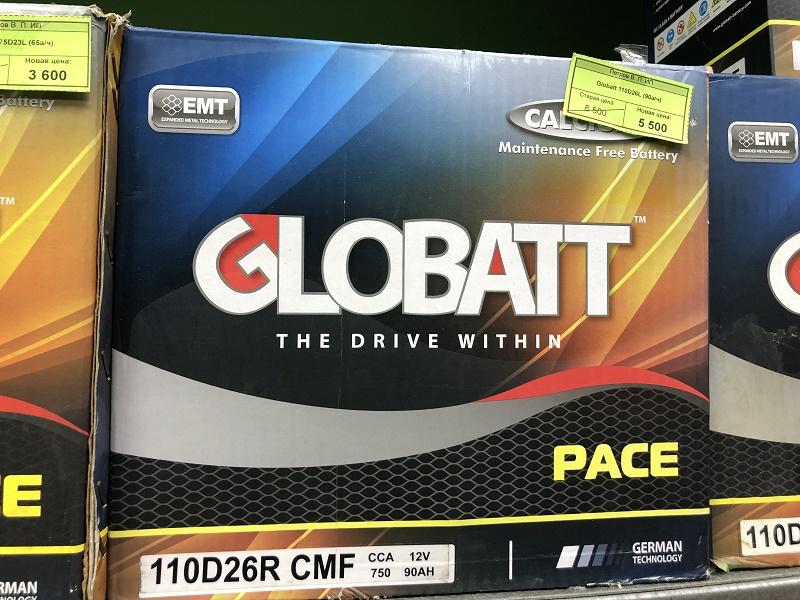Globatt 110D26R, автомобильный аккумулятор