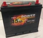 Аккумулятор POWER Asia 55B24L