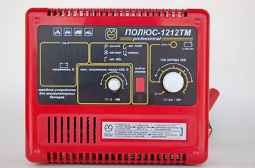 Зарядное устройство ПОЛЮС 1212ТМ