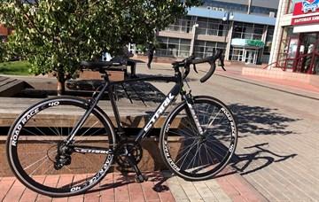 Дорожный велосипед Stark PELOTON 700.1