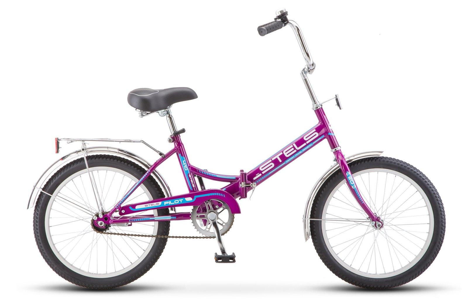 """Велосипед STELS Pilot-410 20"""""""