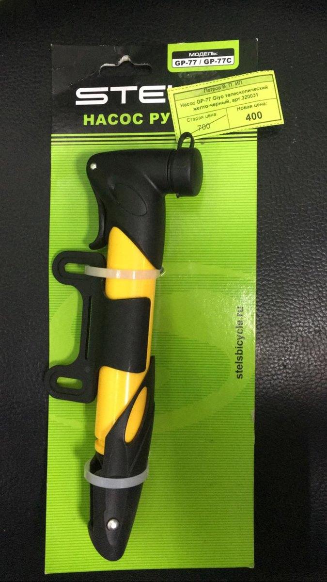 Насос для велосипеда GP-77 Giyo телескопический желто-черный