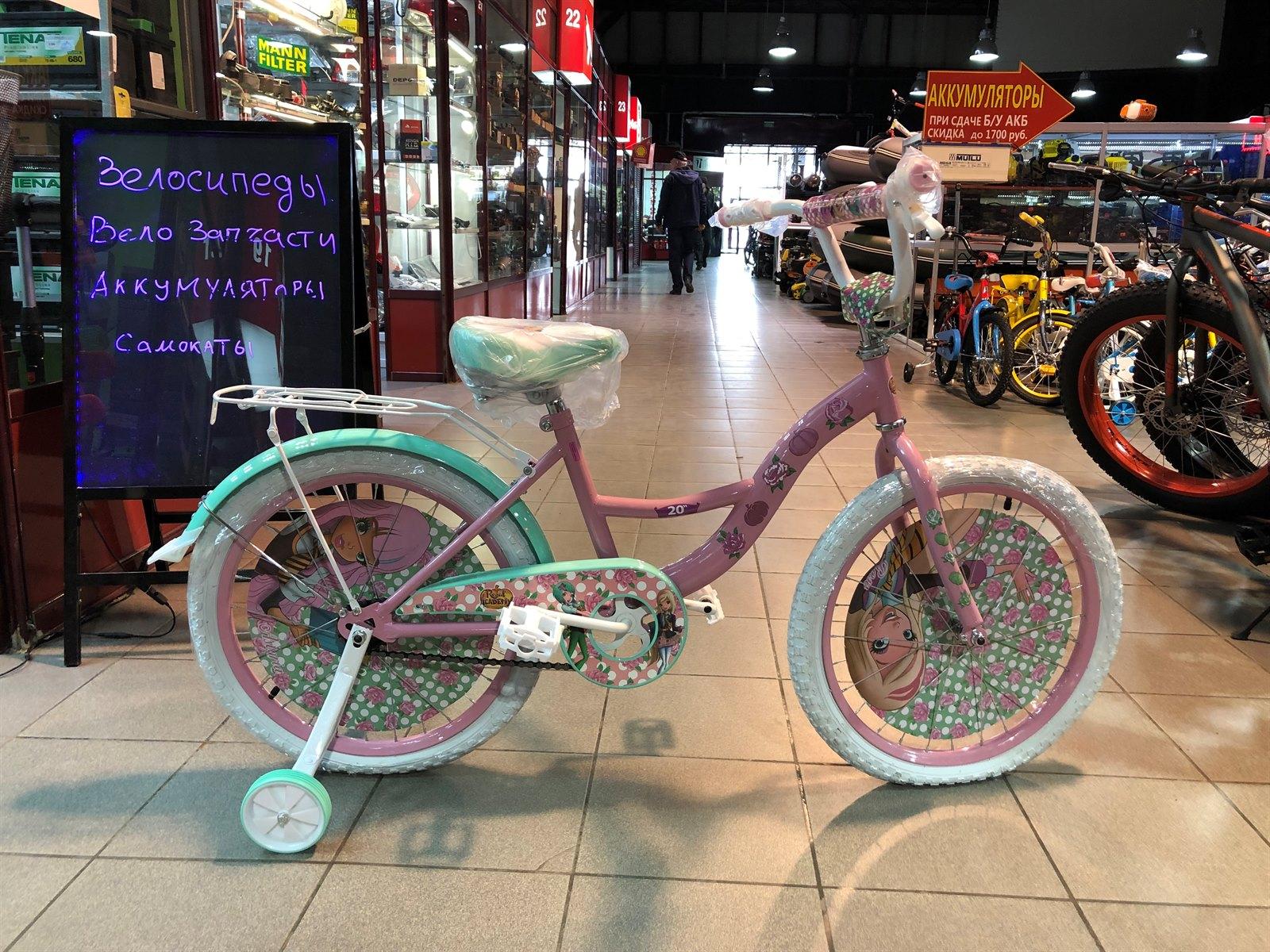 "Велосипед MAXXPRO REGAL ACADEMY 20"""
