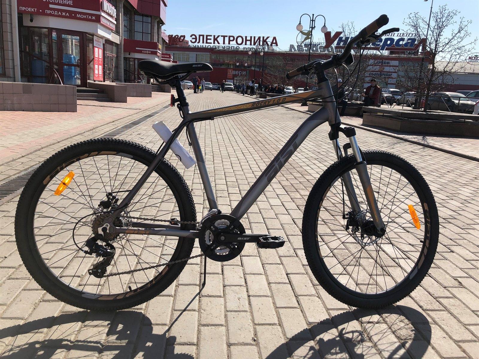 """Велосипед горный AIST Rocky 1.0 Disc 26"""""""