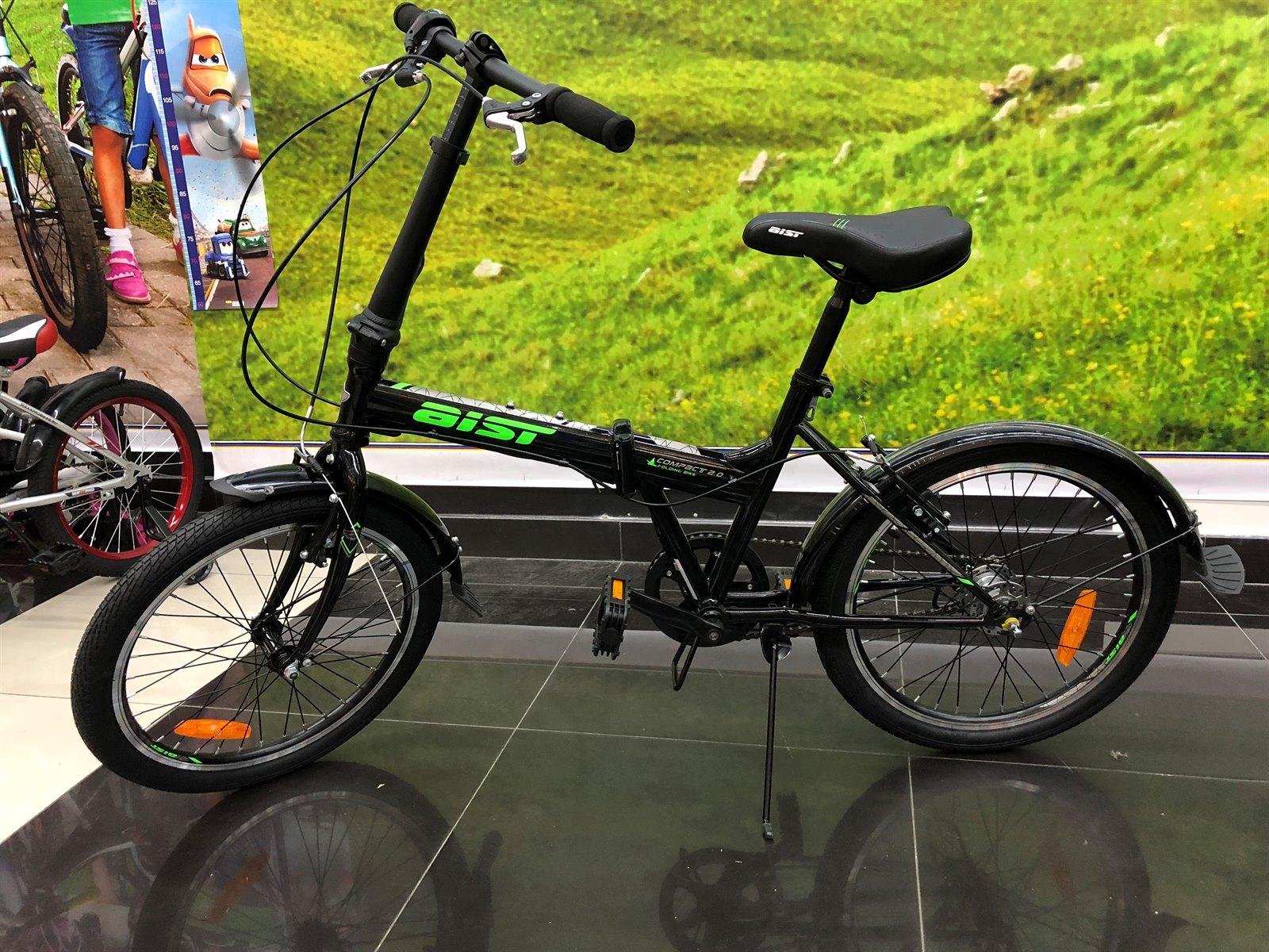 """Складной городской велосипед AIST Compact 2.0 20"""""""