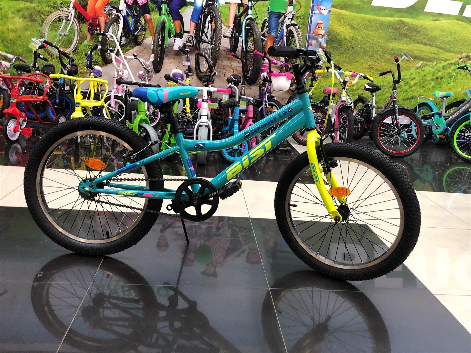 """Горный велосипед AIST Serenity 1.0 20"""""""