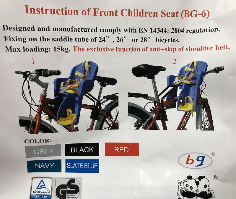 Кресло детское велосипедное, крепление на раму спереди, арт. BG-6