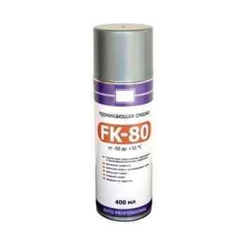 Проникающая смазка FK-80, 400мл, аэрозоль