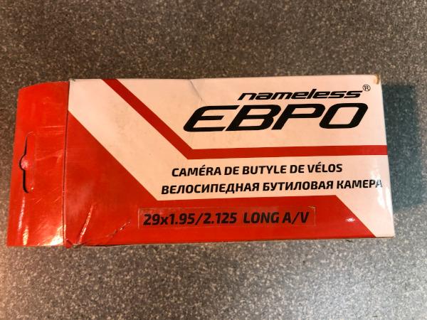 Велосипедная камера 29х1.75/2.125 нипель 48 мм Евро