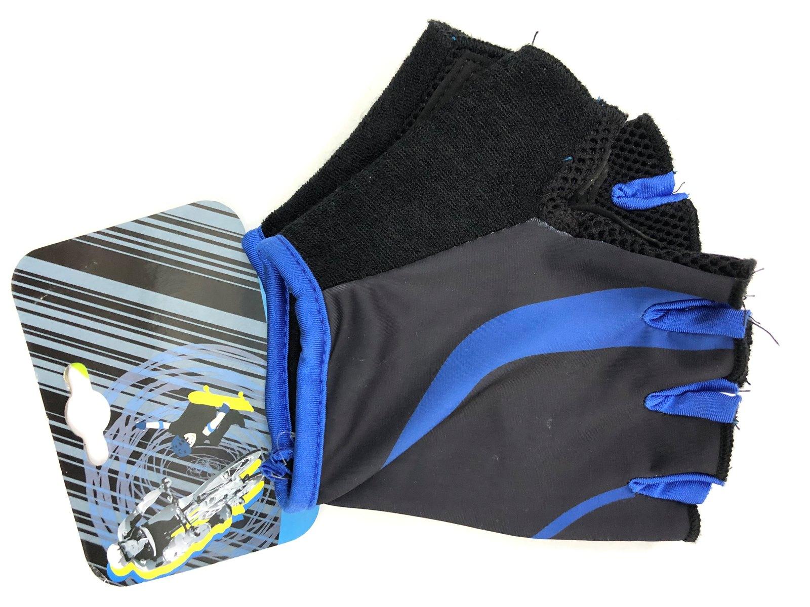 Перчатки без пальцев со вставками AST BCH-S-926 (размер M)