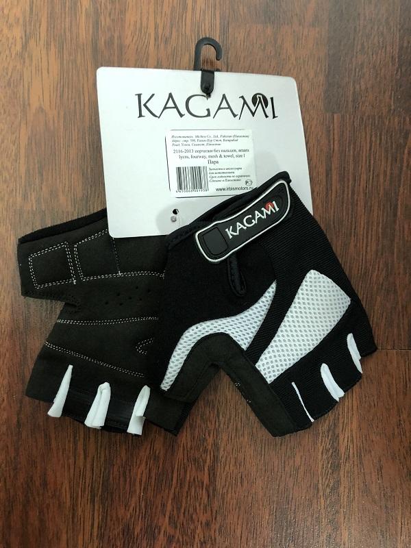 Перчатки без пальцев Kagami 2116-2013 (размер L)