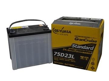 GS Yuasa GranCruise Standard 75D23L