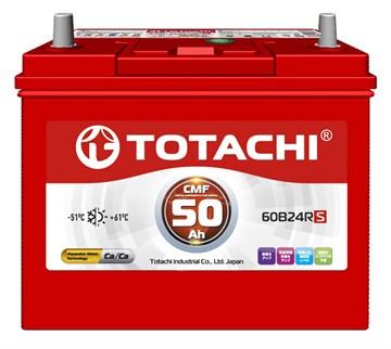 TOTACHI CMF 55B24RS автомобильный аккумулятор