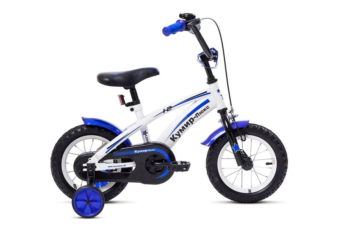 Двухколесные велосипеды Кумир Люкс А 1204