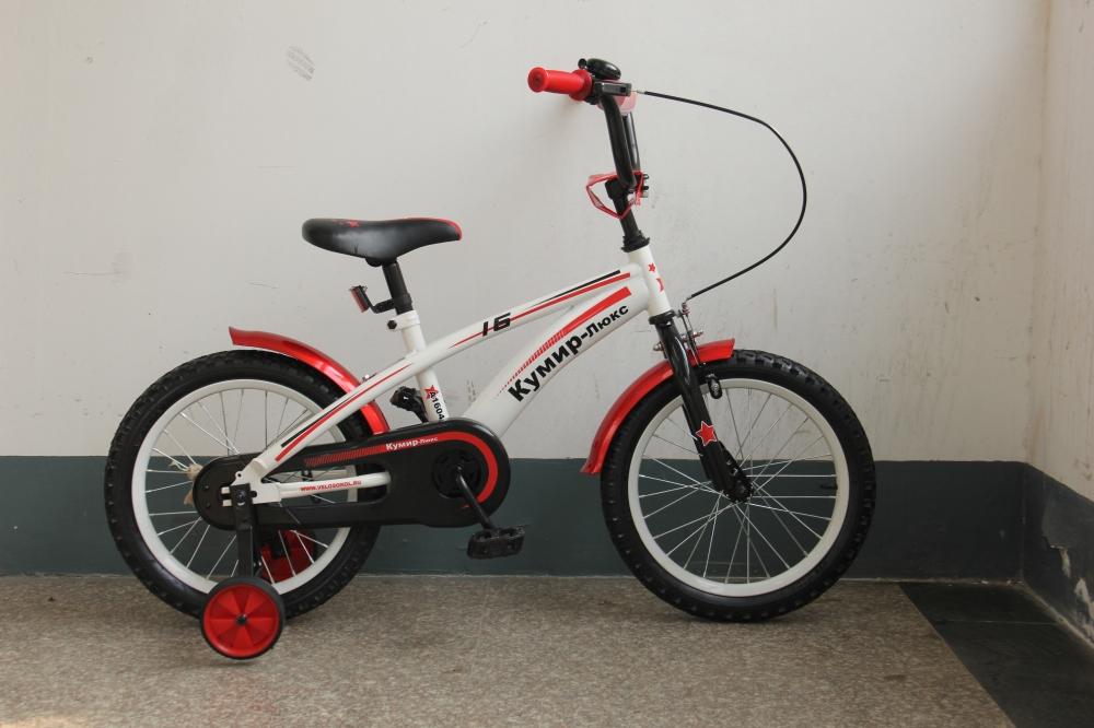 Двухколесные детские велосипеды Кумир Люкс А 1404