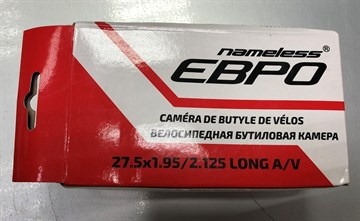 Велосипедная камера 27,5х1.95/2,125 нипель 48 мм