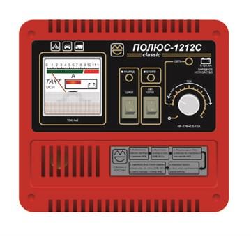 Зарядное устройство ПОЛЮС 1212С