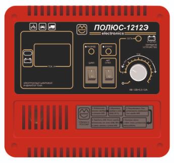 Зарядное устройство ПОЛЮС-1212 Э