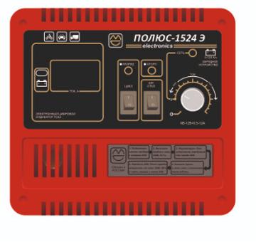 Зарядное устройство ПОЛЮС-1524 Э