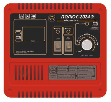 Зарядное устройство ПОЛЮС-2024 Э