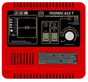 Зарядное устройство ПОЛЮС-612 Т