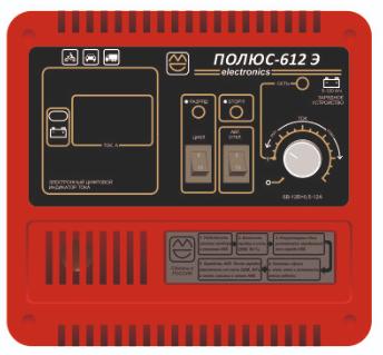 Зарядное устройство ПОЛЮС-612 Э