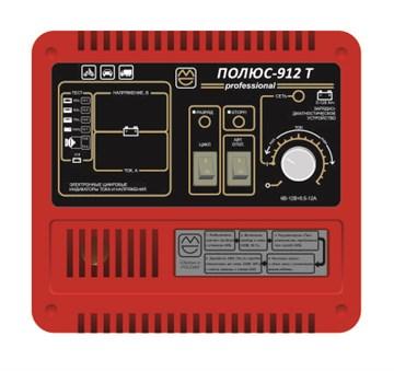 Зарядное устройство ПОЛЮС 912Т
