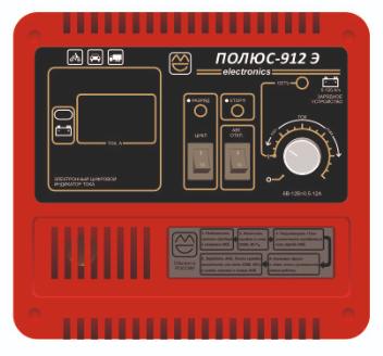 Зарядное устройство ПОЛЮС-912 Э