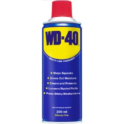 Жидкий ключ WD-40 200 мл