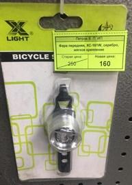 Передняя фара для велосипеда ХС-161W