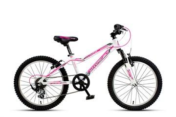 Велосипед MAXXPRO SLIM 20 белый
