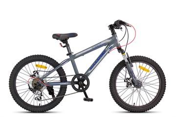 Велосипед MAXXPRO STEELY 20 ULTRA, сине-голубой