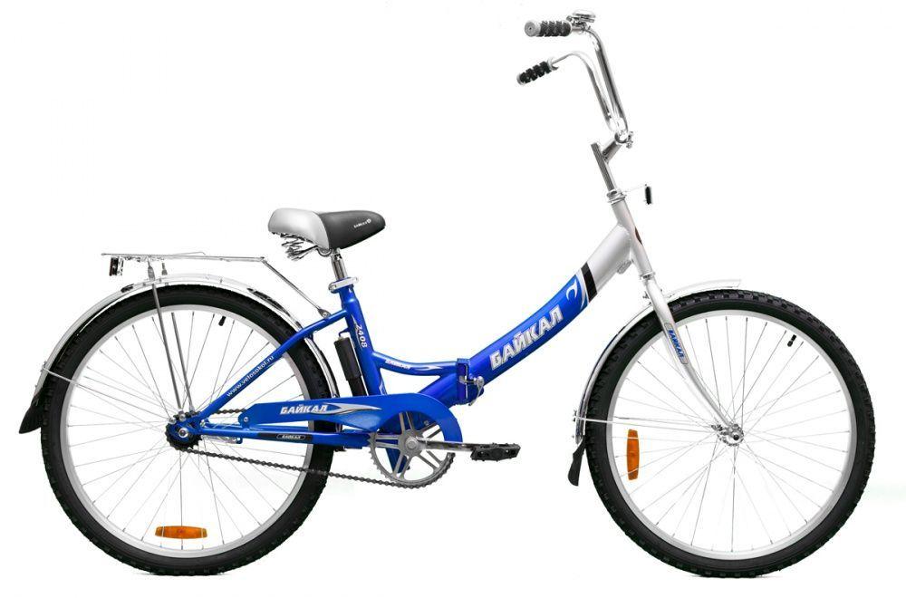 Городской складной велосипед Байкал 2603